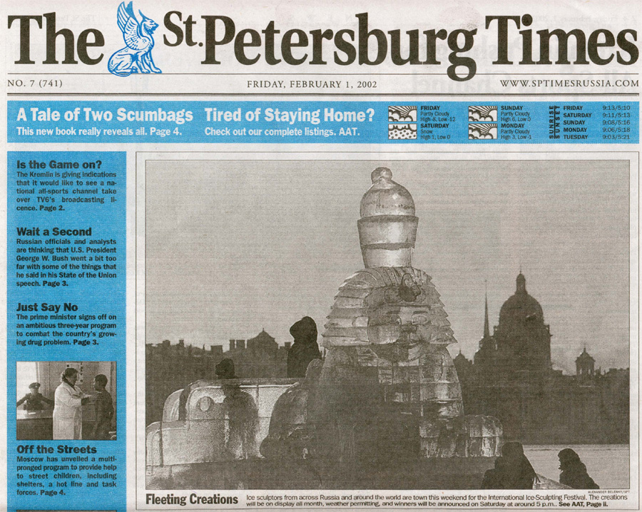 The St. Peterburg Times 1 февраля 2002 г.